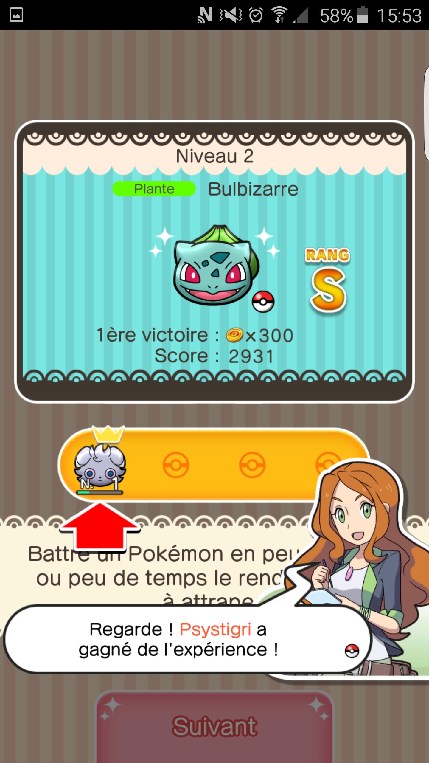 Pokémon Shuffle-3